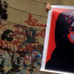 شجاعة سميرة إبراهيم؟